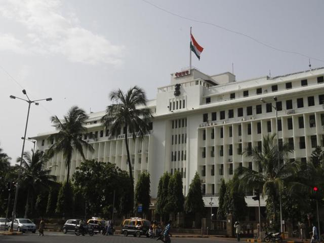 Start Up,Maharashtra,State Innovation Council