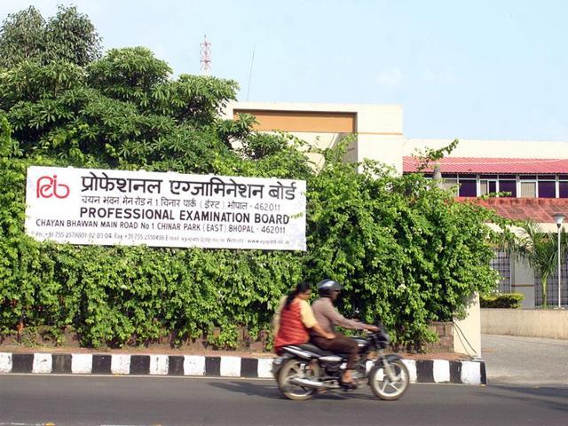 Vyapam recruitment exam fees
