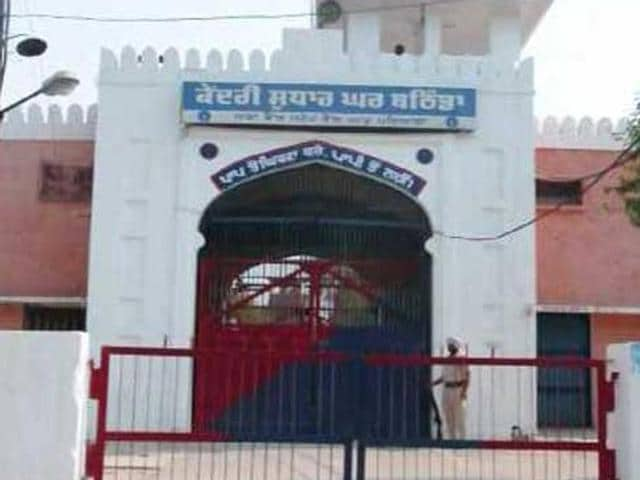 Attack on inmate,Central jail,Bathinda central jail