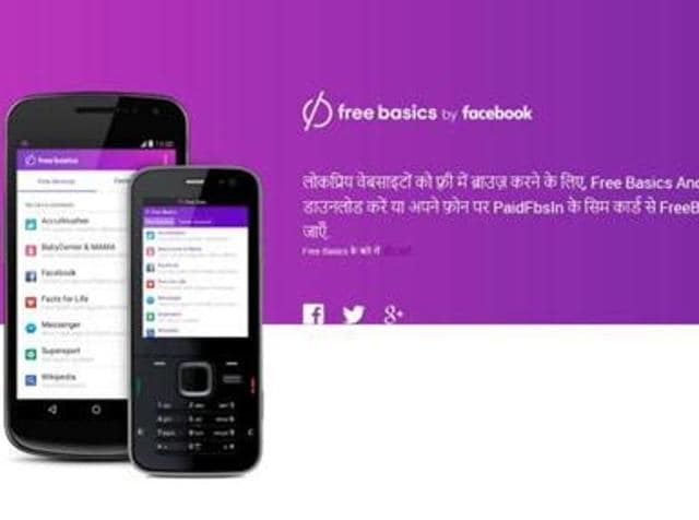 Facebook reaction to save its Free Basics platform in the country in light of telecom watchdog Telecom Regulatory Authority of India's (TRAI) consultation paper on differential pricing has has not gone down well with the Prime Minister's Office (PMO)