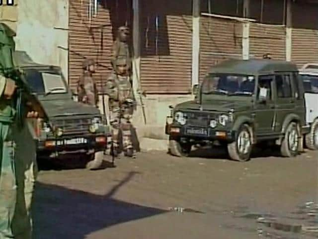 Bandipora district,militants,security forces