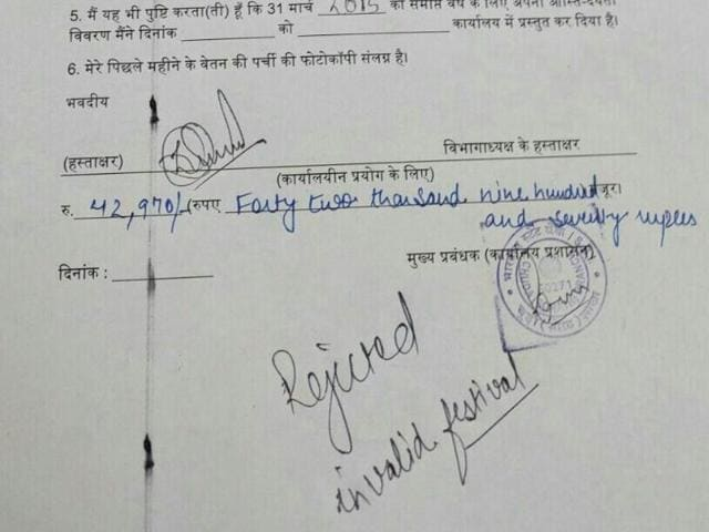 """The application of a bank officer, who mentioned """"Valentine"""" as a festival on a loan form, has gone viral on social media."""