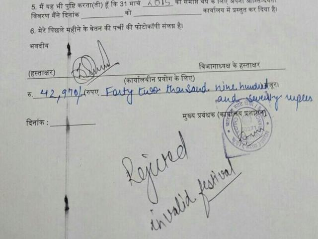'Valentine' loan application of Gujarat bank officer rejected