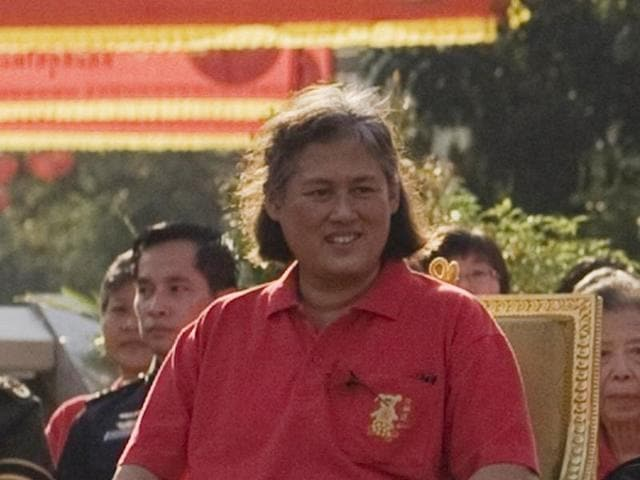 First World Sanskrit Award,Thai princess,Maha Chakri Sirindhorn