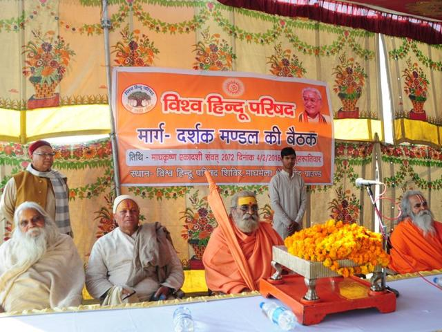 Meeting during the Megh mela on the banks of Sangam, the saints said the date and time of the construction would be finalized after the 'Sant Samagam' at Ujjain Kumbh