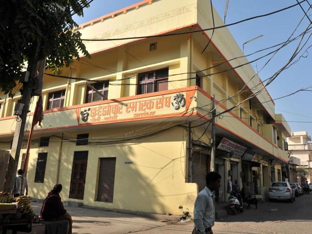 RSS office at Gopal Nagar in Jalandhar.