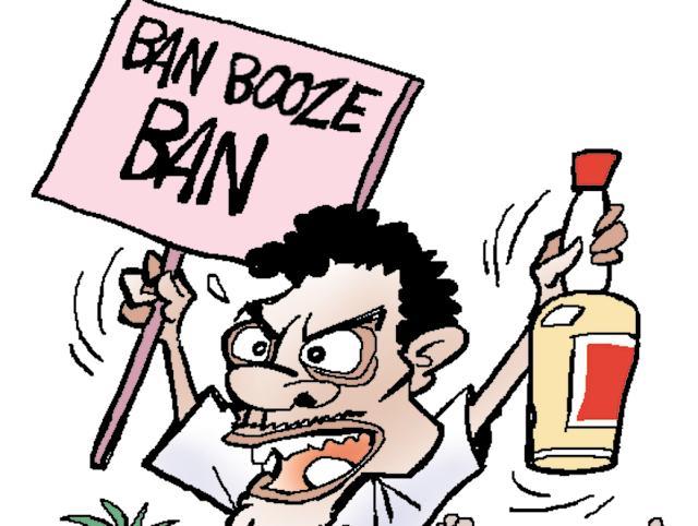 Kerala polls,UDF,Kerala Liquor Consumers' Protection Forum
