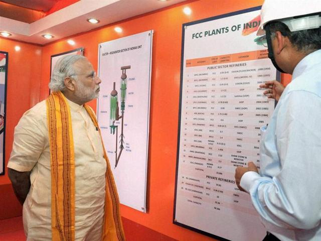 Modi said most of India's oil import comes from the Gulf countries and the aim was to add oil from 'jhadi' (bio-fuel) to fuel from 'khari' (Gulf countries).