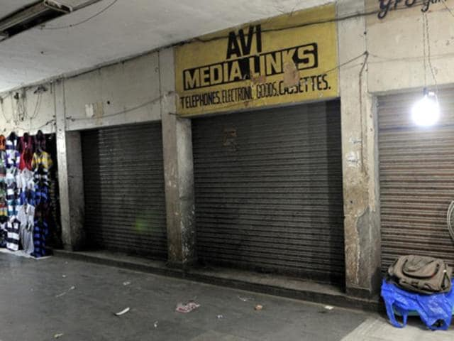 At present, the MC's main sources of income are property tax, paid parking lots, rent from cable operators, taxi stands, community centres, through auctioning of seized articles, festival charges, rickshaw licence fee, rent from night food-street, subway shops, eating joints and liquor vends.