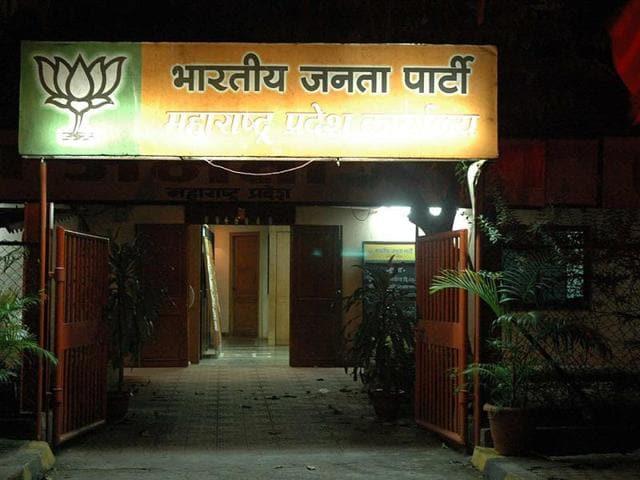 Mumbai,BJP,Bombay HC