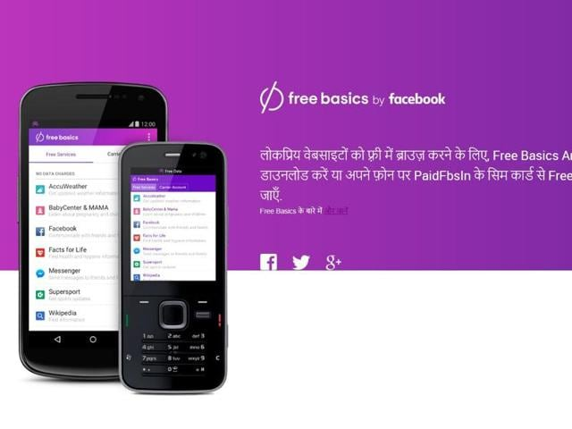 Facebook's Free Basics platform has now become a paid service after the country's telecom watchdog Telecom Regulatory Authority of India (TRAI) ruled against differential pricing and banned the platform