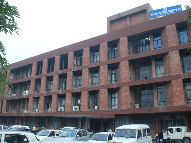 Haryana Urban Development Authority
