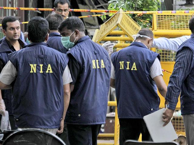 National Investigation Agency (NIA) found incriminating materials and US dollars, Saudi Riyals and Indian currency from the residential premises of Nafees, one of the four sent to NIA custody till Feb 17.