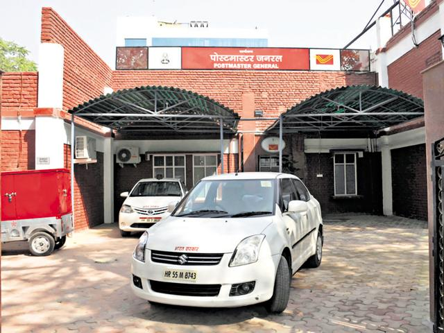 Udyog Vihar post office