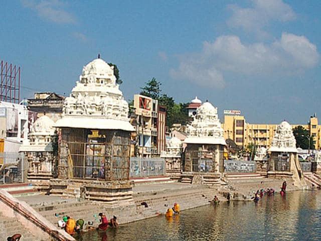 Mahamaham begins,mahamaham,Tamil Nadu