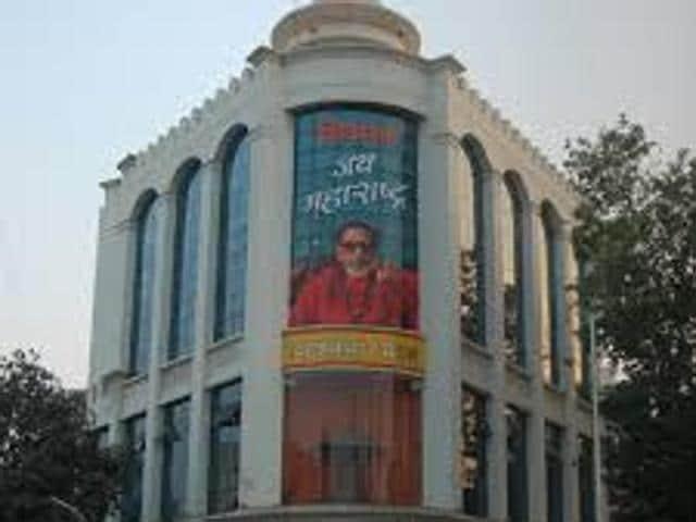 Shiv Sena Bhawan