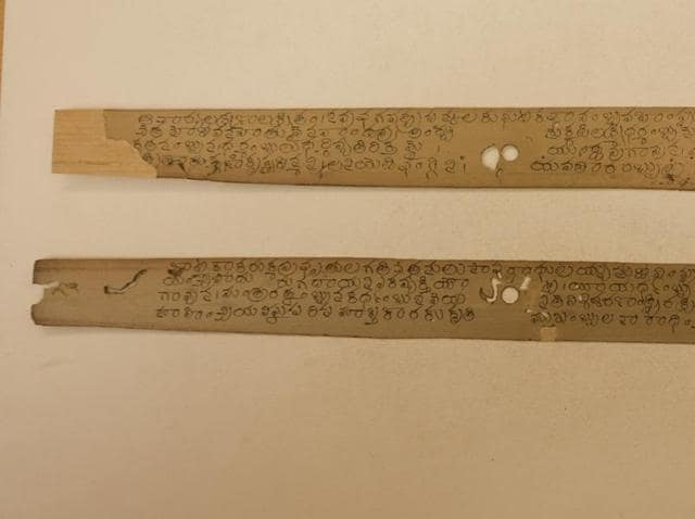 Two of 70 palm leaf folios written by Illindala Paravastu Ramanujacharya on the theologian and philosopher Acharya Ramanuja.