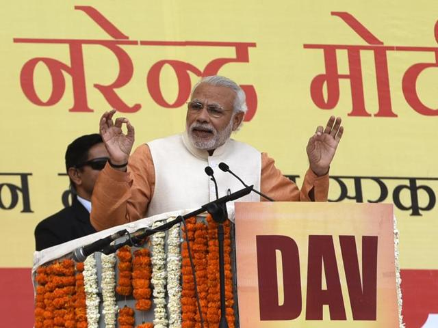 Prime Minister Narendra Modi will be felicitated by farmers at Sherpur in Sehore district during a 'Kisan Sammelan.'