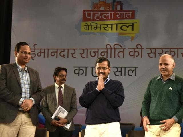 Delhi chief minister Arvind Kejriwal (Centre) and his ministers  held a public interaction on February 14, 2016 on the occasion of the completion of one year of the AAP government.