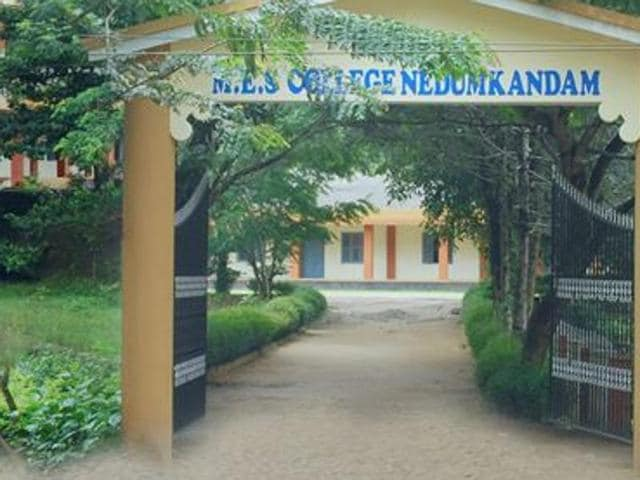 kerala,College,Muslim Education Society women's college