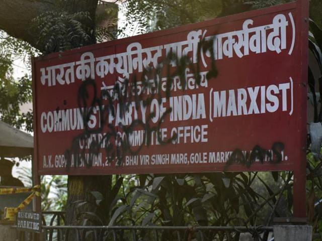 CPI(M),Communist Party of India (Marxist),Kerala line