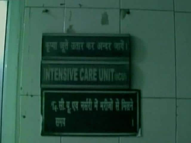 Sexual assault in ICU at Haryana hospital