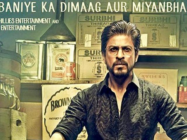 Shah Rukh Khan in a poster of Raees.