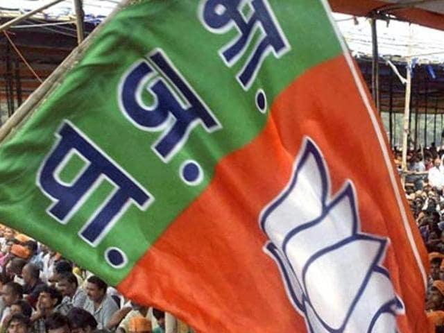 Karnataka by-polls,BJP,Congress