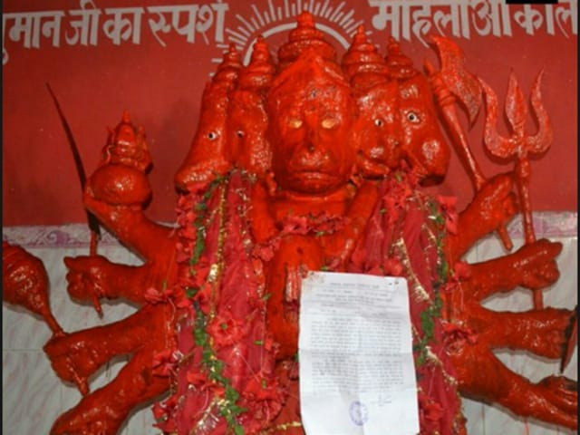 The court's order was pasted on the idol of Lord Hanuman at the temple in Dehri-on-Sone in Rohtas district .