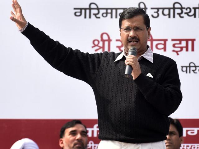 Arvind Kejriwal said action should be taken against students who shouted anti-national slogans at a JNU event but criticised the Centre for failing to arrest those responsible.