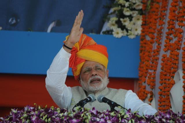 Rurban Mission,PM Modi,Modi in Chhattisgarh