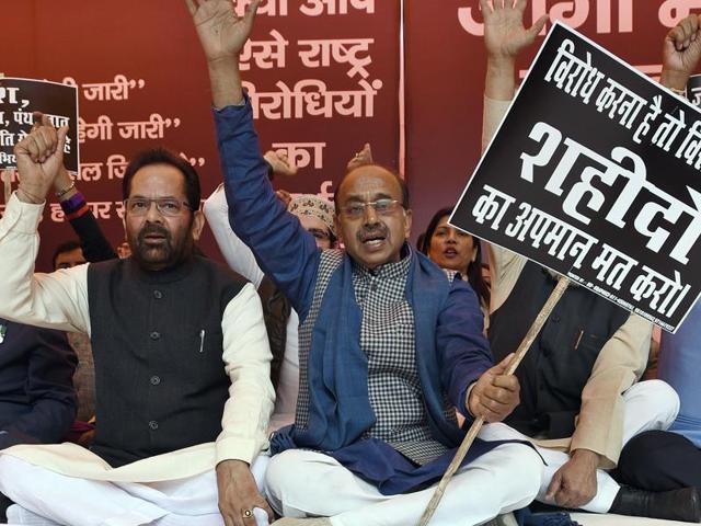 Bharatiya Janata Party,Jan Swabhiman Abhiyan,JNU row