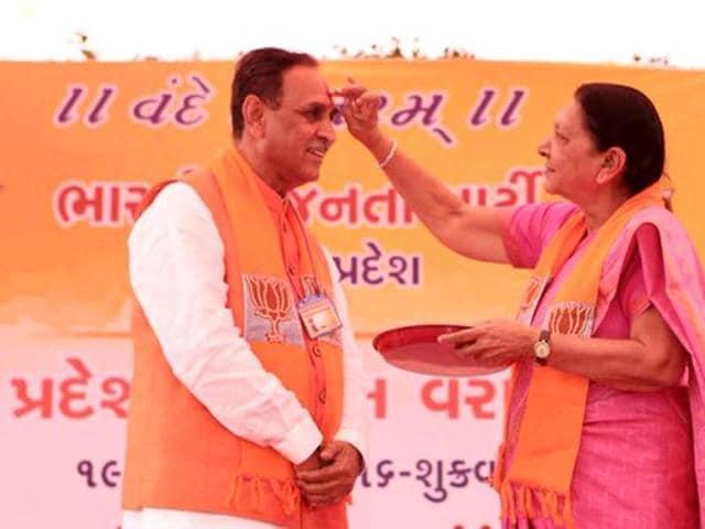 BJP named Vijay Rupani as the new president of the Gujarat unit on Friday.