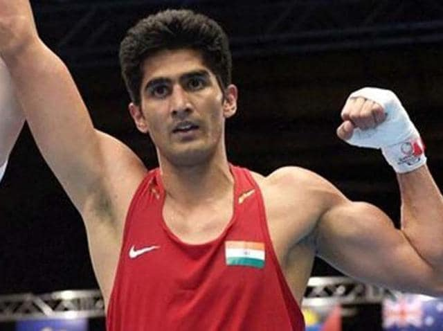 Star Indian boxer Vijender Singh's maiden professional title bout will tentatively take place on June 11 at the Indira Gandhi Indoor stadium.