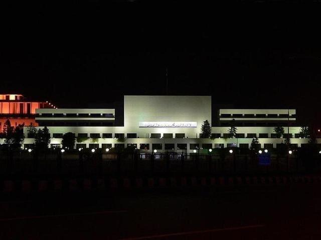 Pakistan Parliament,Solar power,Nawaz Sharif