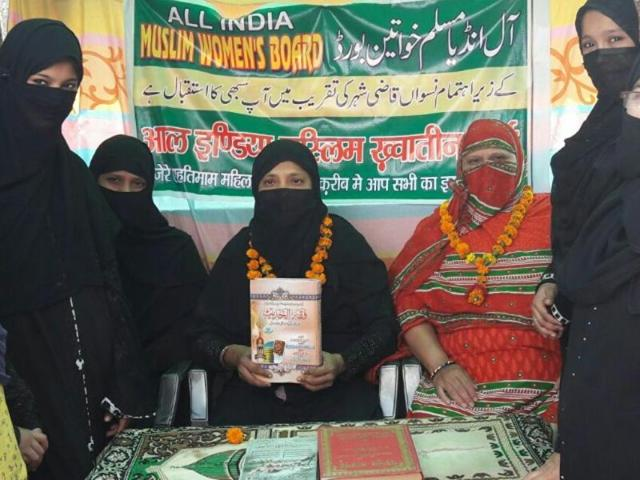 UP Muslims take Rajasthan cue, appoint two women qazis