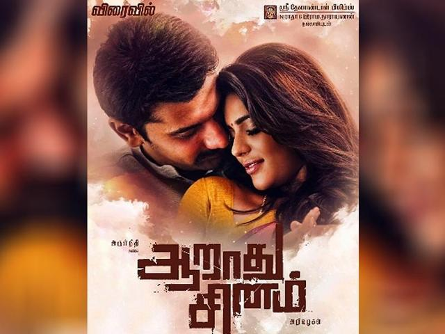 Aarathu Sinam: The only weak point in the otherwise taut thriller is its over-indulgent emotion.