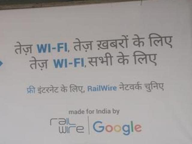 Mumbai Central was the first station to be Wi-Fi-enabled. The Hindustan Times tested out the network and was able to use social media, surf the web, and even watch high-definition videos with no buffering.