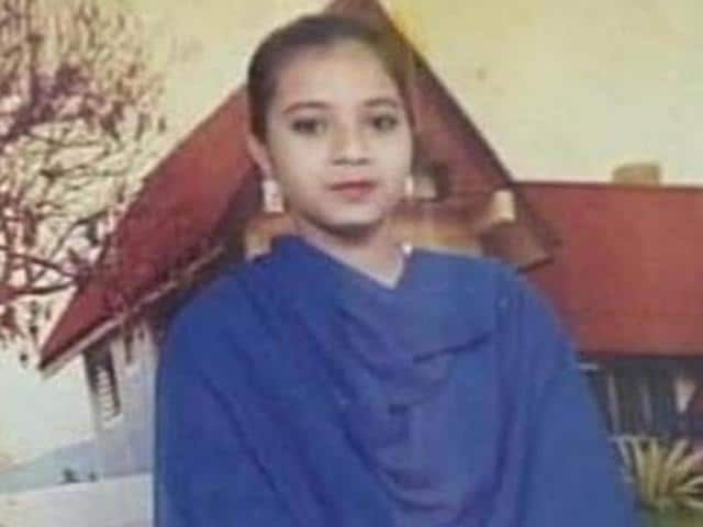 Former home secretary GK Pillai has said that the decision to omit Ishrat Jahan's possible links with Let in the affidavit was taken at the political level.