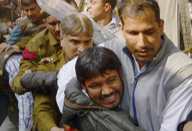 The Delhi High Court is likely to resume on Monday hearing on a bail plea of JNU Students' Union president Kanhaiya Kumar, arrested on sedition charge for allegedly raising anti-India slogans on the university campus.
