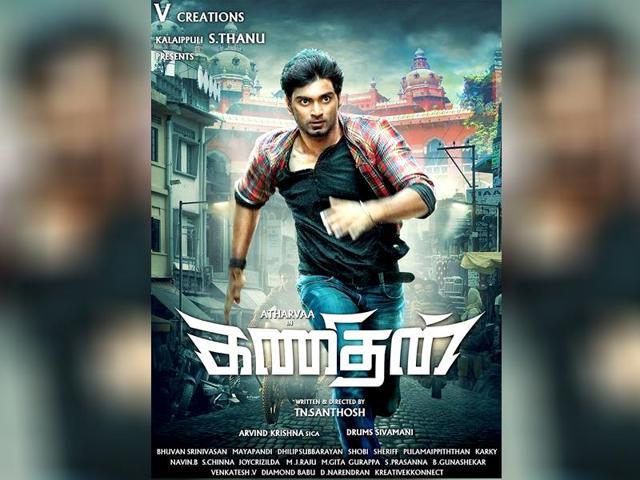 Kanithan Review,TN Santosh Film Kanithan,Atharvaa's Kanithan