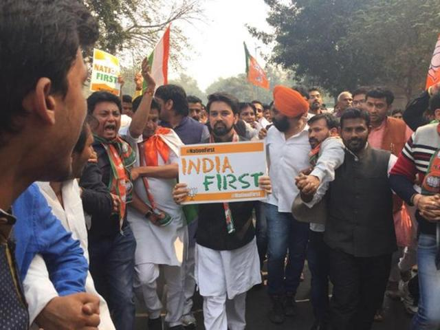 Anurag Thakur,BJP,Protest march