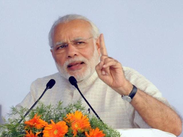 PM Modi,Mann Ki Baat,Examination