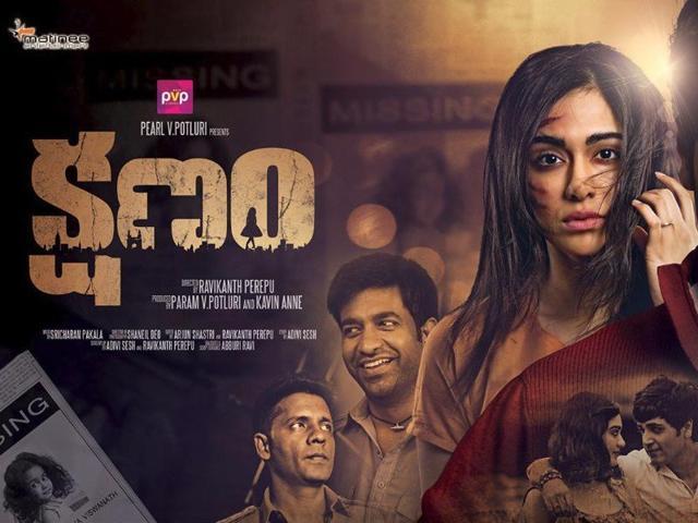 Directed by debutant Ravikanth Perepu, the film stars Adivi Sesh, Adah Sharma, Anasuya Bharadwaj, Satyam Rajesh and Vennela Kishore.