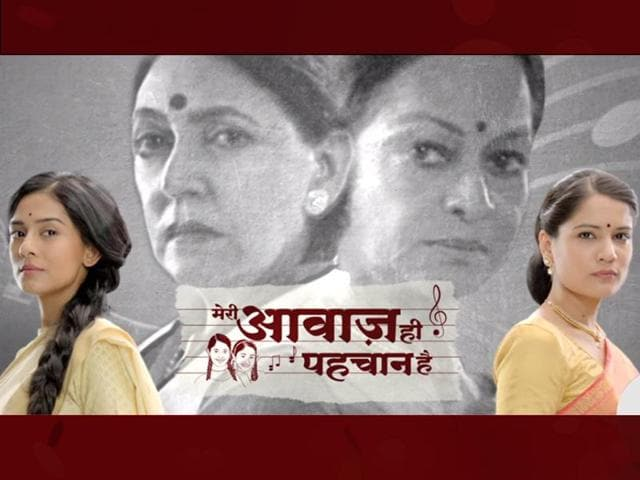 Meri Awaaz Hi Pehchaan Hai: Looking at the promos and the story line of the show, it seems to be based on Lata Mangeshkar and Asha Bhosle rivalry.