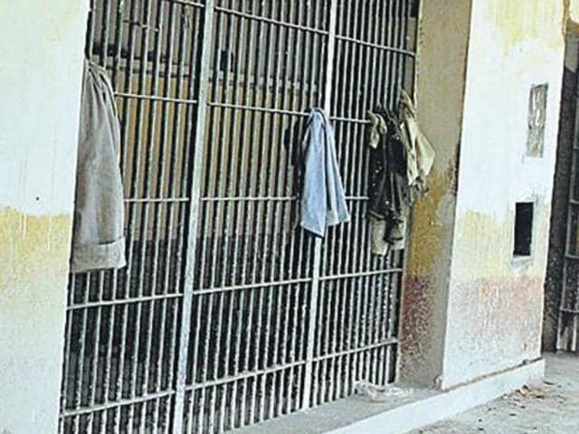 Bathinda,Punjab,Bathinda jail