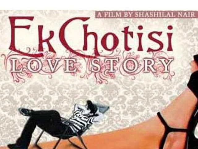 Ek Choti Si Love Story was released in 2002.