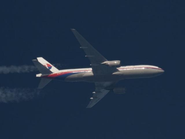 MH370 traced? Debris recovered in  Mozambique from same type of plane