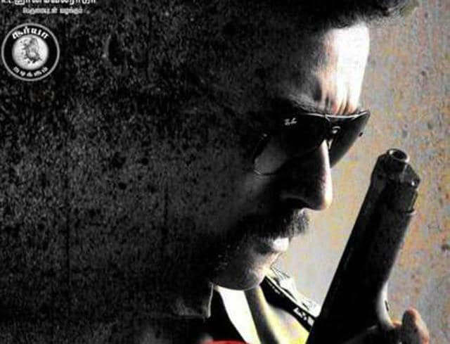 S3, which is produced by Studio Green, so far has been shot across Chennai, Hyderabad and Vishakhapatnam.
