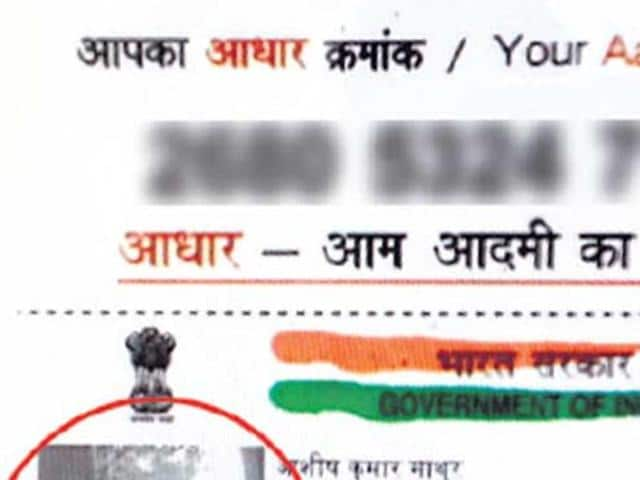 The government introduced a bill in the Lok Sabha to provide statutory backing to Aadhaar for transferring subsidies and benefits.